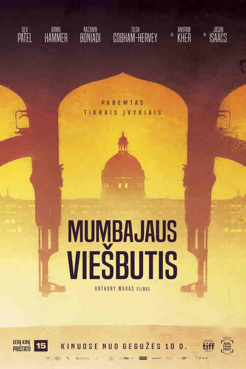 Mumbajaus viešbutis