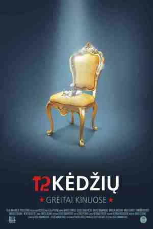12 Kėdžių